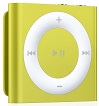 Apple iPod shuffle 2GB Yellow (4th Generation) NEWEST MODEL