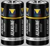 C Alkaline Batteries (2 Pack) *FREE SHIPPING*