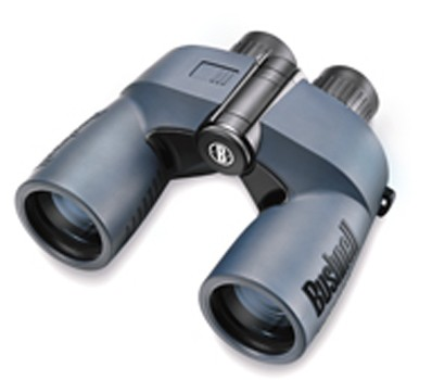 7x50 Marine Binocular with Digital Compass *FREE SHIPPING*