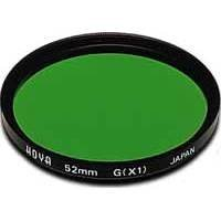 49mm X1 Multi-Coated Green Glass Filter *FREE SHIPPING*