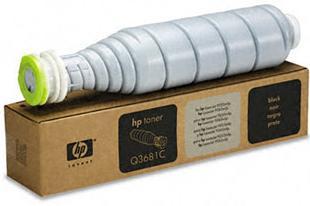Q3681c Toner Cartridge, 47500 Page-Yield, Black