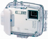 Mc-Dg300 Underwater Marine Case For Dimage Xg Digital Camera