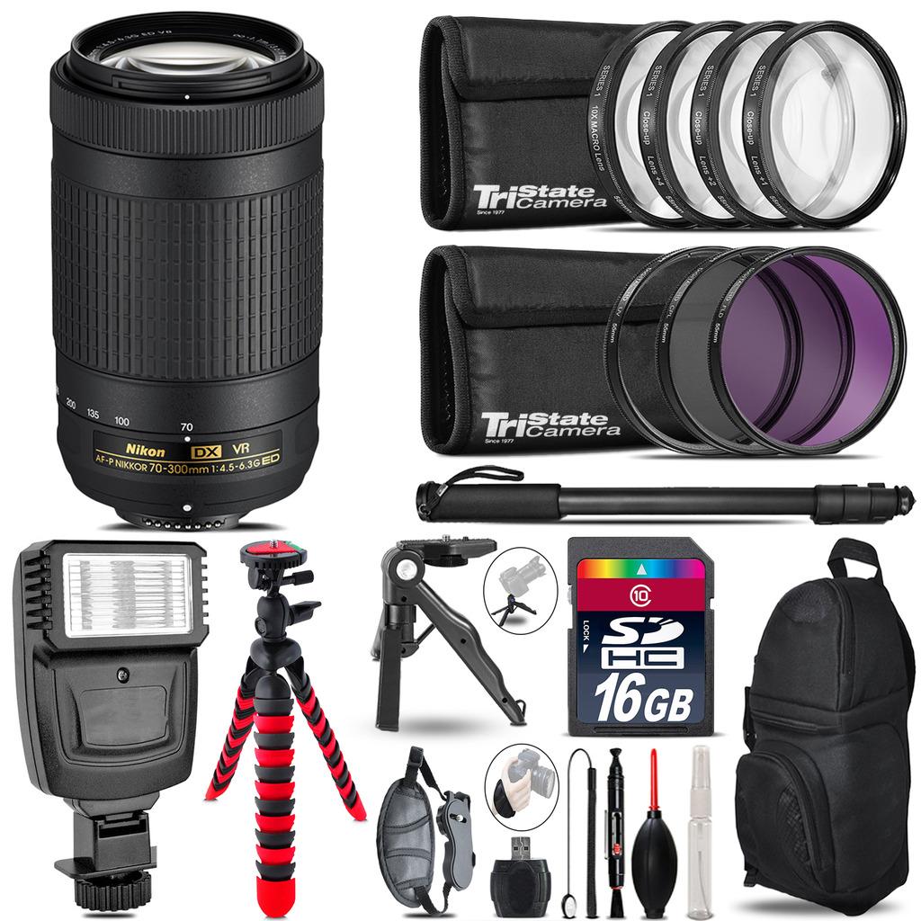 Nikon AFP 70-300mm VR + Slave Flash + MACRO, UV-CPL-FLD - 16GB Accessory Bundle *FREE SHIPPING*