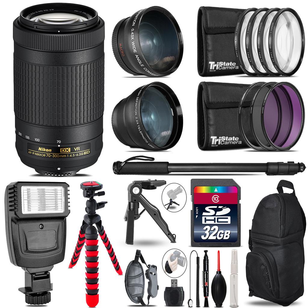 Nikon AFP 70-300mm VR -3 Lens Kit + Slave Flash + Tripod - 32GB Accessory Bundle *FREE SHIPPING*
