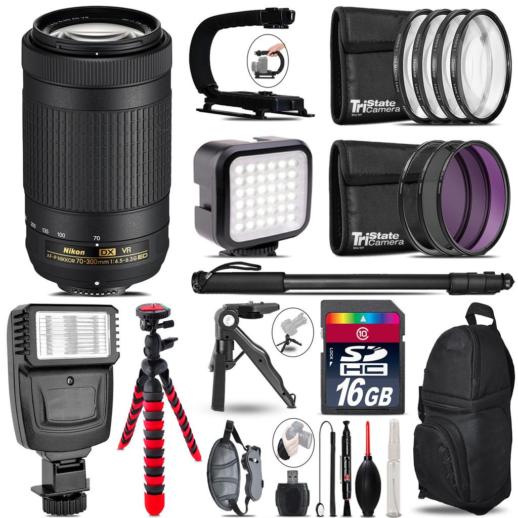 Nikon AFP 70-300mm VR -Video Kit + Slave Flash + Monopod - 16GB Accessory Bundle *FREE SHIPPING*