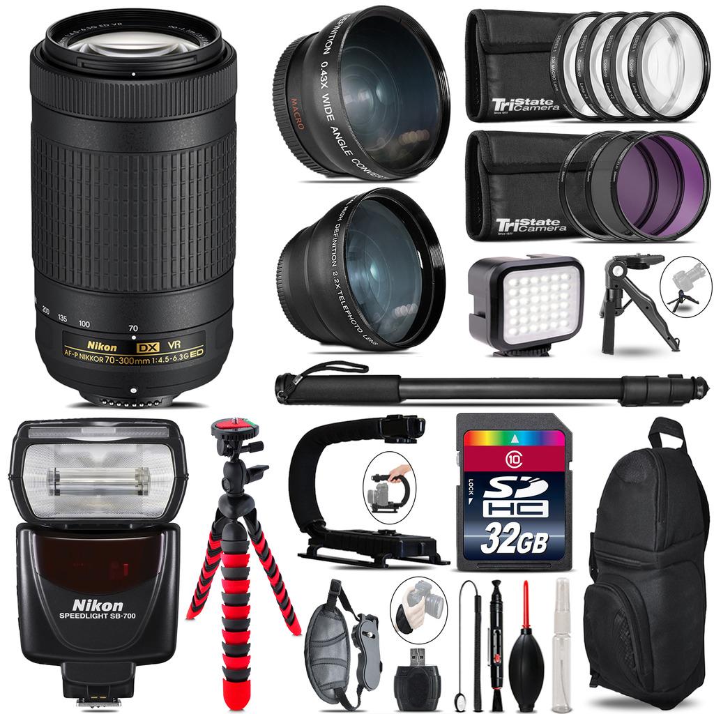 Nikon AFP 70-300mm VR + SB-700 AF Speedlight - LED LIGHT - 32GB Accessory Kit *FREE SHIPPING*