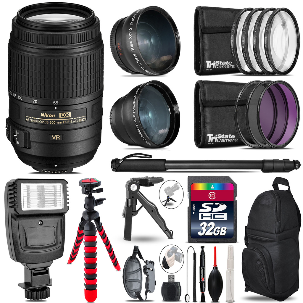 Nikon DX 55-300mm VR-3 Lens Kit + Slave Flash + Tripod - 32GB Accessory Bundle *FREE SHIPPING*