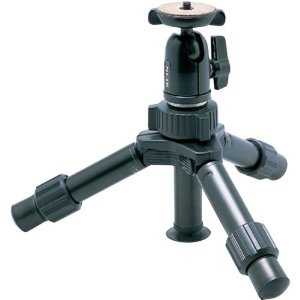 Mini Pro III Tripod w/Ball Head *FREE SHIPPING*