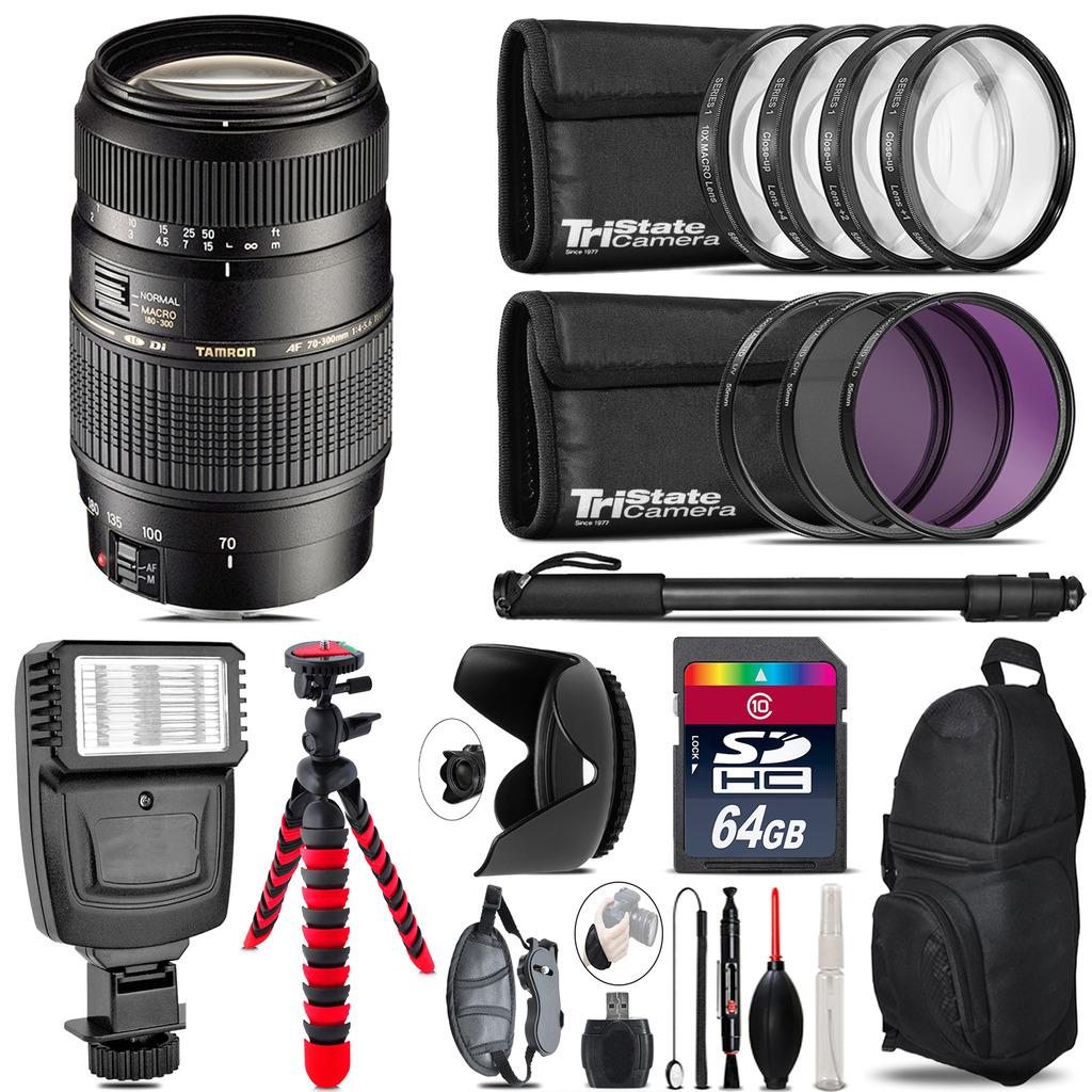 Tamron 70-300mm Lens for Nikon + Flash +  Tripod & More - 64GB Accessory Kit *FREE SHIPPING*