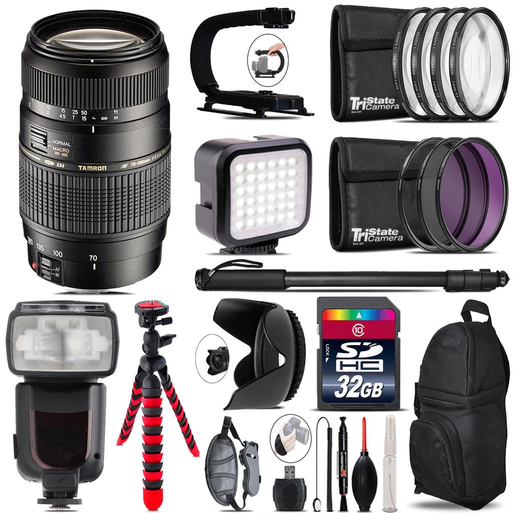 Tamron 70-300mm Lens for Nikon - Video Kit + Pro Flash - 32GB Accessory Bundle *FREE SHIPPING*