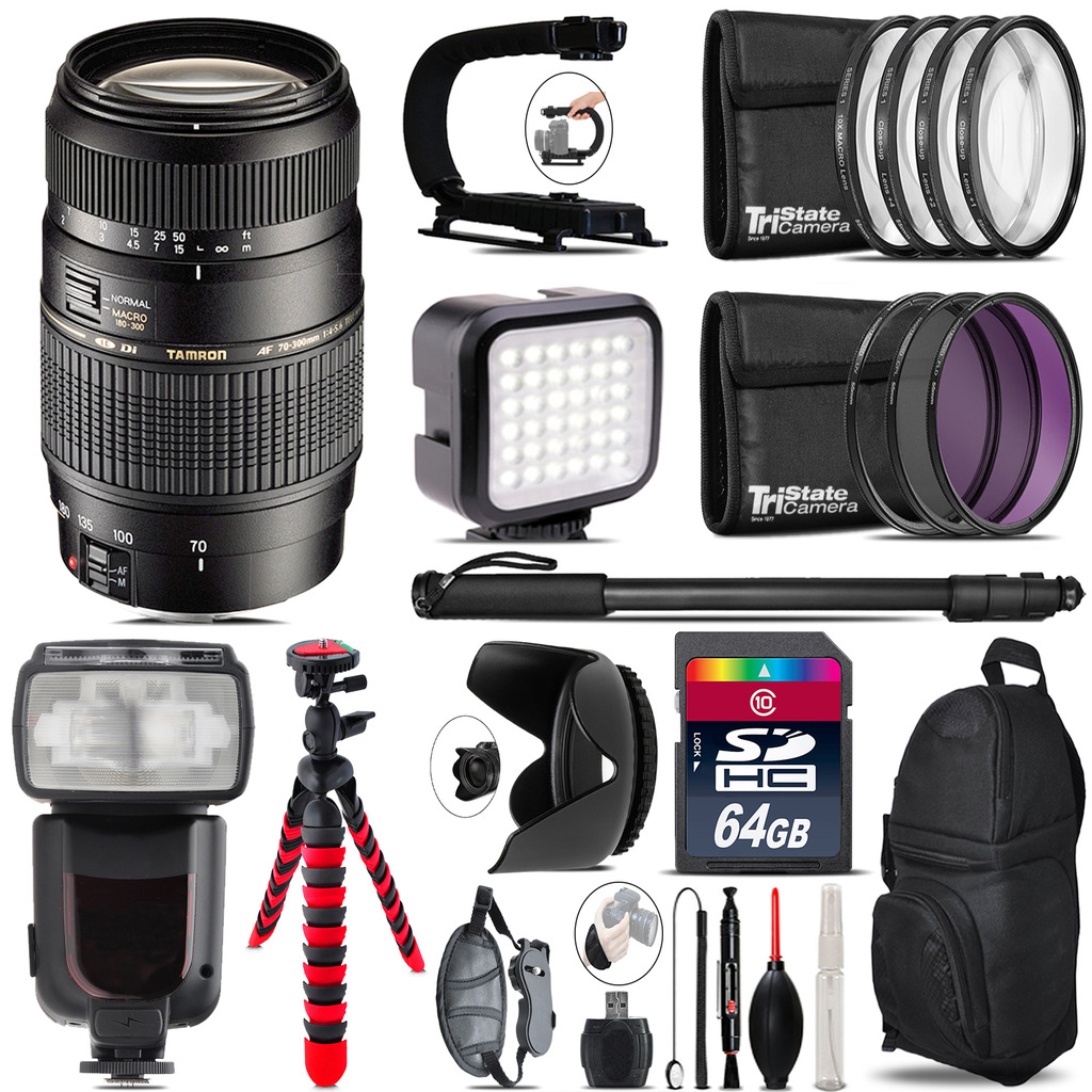 Tamron 70-300mm Lens for Nikon - Video Kit + Pro Flash - 64GB Accessory Bundle *FREE SHIPPING*