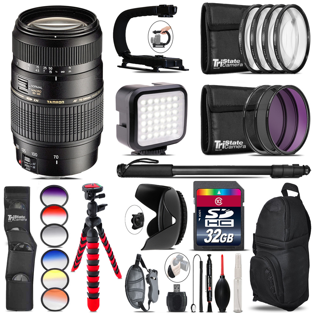 Tamron 70-300mm Lens for Nikon - Video Kit + Color Filter - 32GB Accessory Kit *FREE SHIPPING*
